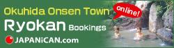 okuhida onsen ryokan booking