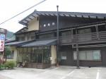 栃尾荘(外観)