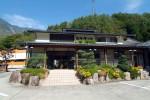 飛騨牛の宿(外観)