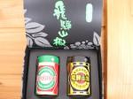 山椒オリジナル缶セット