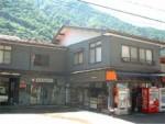 s-8taniguchi[1]