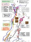 新穂高駐車場MAP(H28年度版)