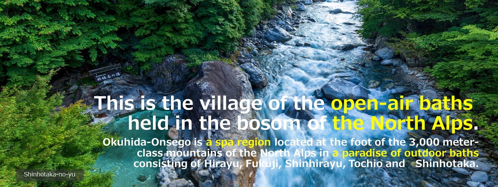 Okuhida-onsengo | Shinhotaka-no-yu